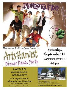 ArtsHarvest! Mumbo Gumbo at the Avery Hotel Sept. 17 Fundraiser